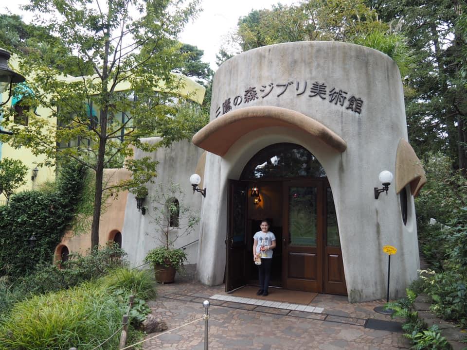 Studio Ghibli Museum >> How To Get Studio Ghibli Museum Tickets The Kid Bucket List